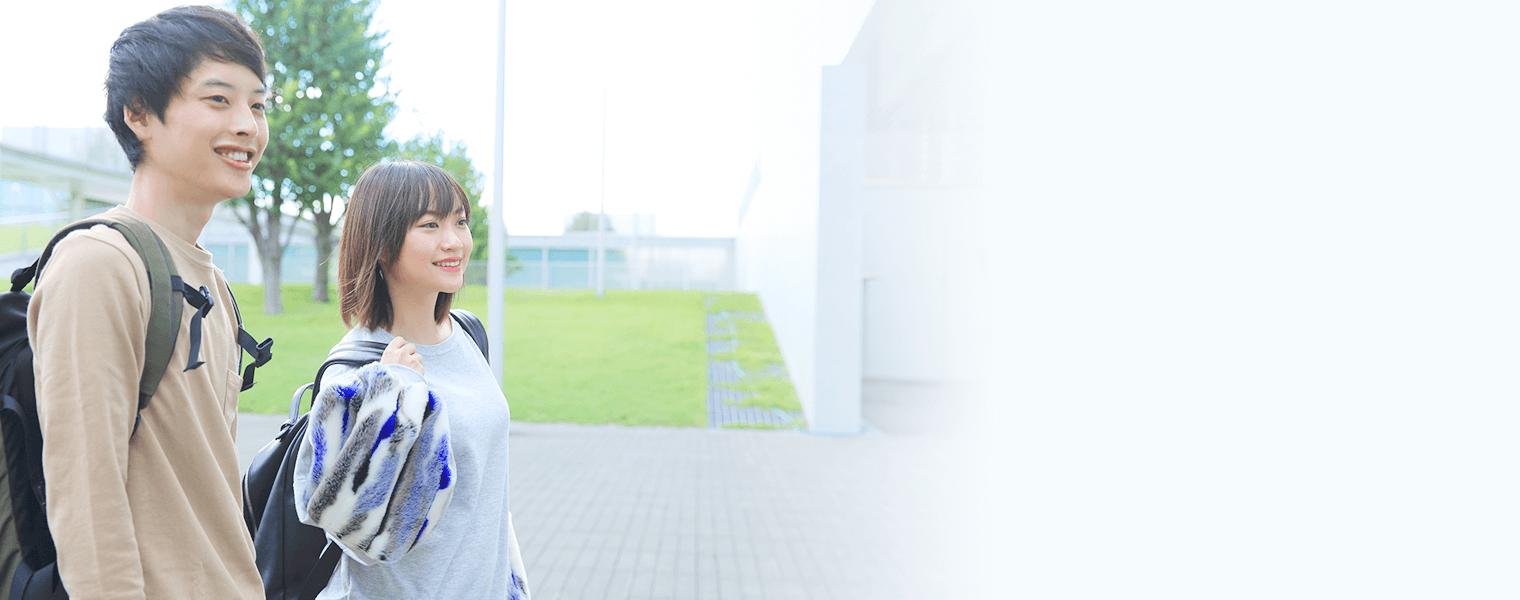これが正解!分野別オープンキャンパスの服装&持ち物【スタディサプリ ...