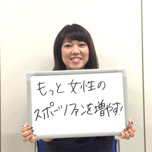 未来事典MOVIE スポーツ記者/青...